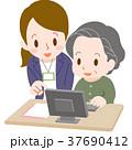 パソコン 37690412