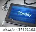 ディスプレイ 肥満 錠剤のイラスト 37691168