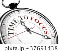 時計 コンセプト 概念のイラスト 37691438