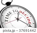 掛け時計 時計 コンセプトのイラスト 37691442
