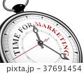 時計 概念 マーケティングのイラスト 37691454