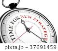 時計 概念 作戦のイラスト 37691459