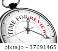 置時計 コンセプト 概念のイラスト 37691465