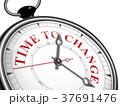変化 変更 時計のイラスト 37691476