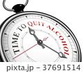 アルコール 時計 コンセプトのイラスト 37691514