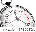 時計 コンセプト 概念のイラスト 37691521