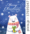 プレゼント 贈り物 手描きのイラスト 37695047