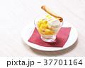 マンゴースイーツ マンゴーパフェ アイスクリーム マンゴー 37701164