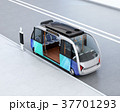 自動運転バスのイメージ。共通プラットフォームで多車種展開可能なコンセプト 37701293