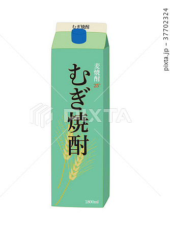 麦焼酎 37702324