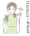 女性 野菜ジュース スムージーのイラスト 37707531