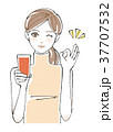 野菜ジュース スムージー 女性 <オレンジ> 37707532