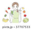 野菜ジュース 野菜 果物 女性 <緑> 37707533