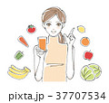 野菜ジュース 野菜 果物 女性 <オレンジ> 37707534