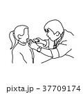 歯医者 歯科医 歯科医師のイラスト 37709174