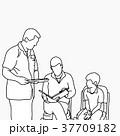 標識 看板 サインのイラスト 37709182