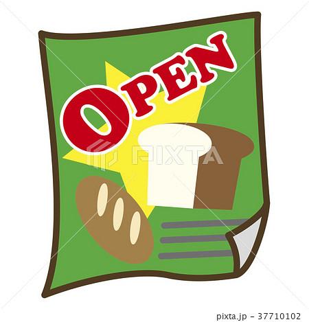パン屋のオープンチラシのイラスト素材 37710102 Pixta