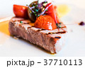 Grilled tuna fish 37710113