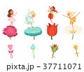 Set of little fairies hovering over beautiful 37711071
