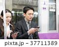 電車 通勤 撮影協力・京王電鉄株式会 37711389