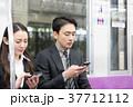 電車 通勤 撮影協力・京王電鉄株式会 37712112