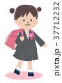 小学生 女の子 子供のイラスト 37712232