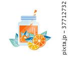 オレンジ オレンジ色 レモンのイラスト 37712732