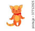 かわいい キュート 可愛いのイラスト 37712925