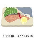 紅鮭 鮭 焼き魚のイラスト 37713510