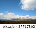 阿蘇山 1月 冬 37717302