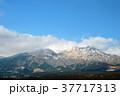 阿蘇山 1月 冬 37717313