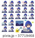 Blue Parker hacker men_desk work 37719468