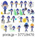 Blue Parker hacker men_money 37719470
