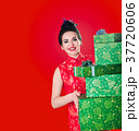 Beauty woman smiles with gifts 37720606