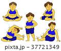 ダイエット 女性 肥満のイラスト 37721349