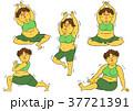 ダイエット 女性 肥満のイラスト 37721391