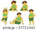 ダイエット 女性 肥満のイラスト 37721442