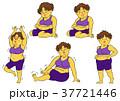 ダイエット 女性 肥満のイラスト 37721446