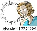 女性 ショック 20代のイラスト 37724096