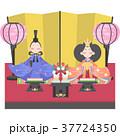 雛人形 お雛様 桃の節句のイラスト 37724350