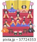 雛人形 お雛様 桃の節句のイラスト 37724353