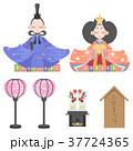ひなまつり 雛人形 お雛様のイラスト 37724365