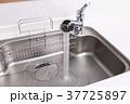 キッチン シンク 流し台の写真 37725897