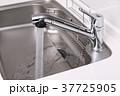 キッチン シンク 流し台の写真 37725905