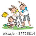 家族で、ラジオ体操をする。 37726814