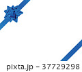 リボン プレゼント 贈り物のイラスト 37729298