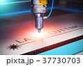 レーザー 刈取り 裁断のイラスト 37730703
