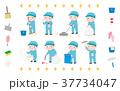 清掃員(男性) 37734047
