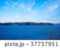 御所湖 冬 冬景色の写真 37737951
