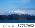 御所湖 冬 岩手山の写真 37737952